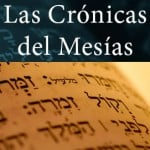 cronicas_logo-150x150